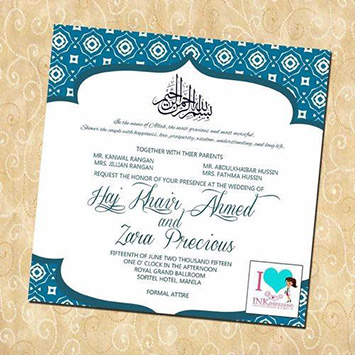 Islamic (Muslim) Wedding Cards